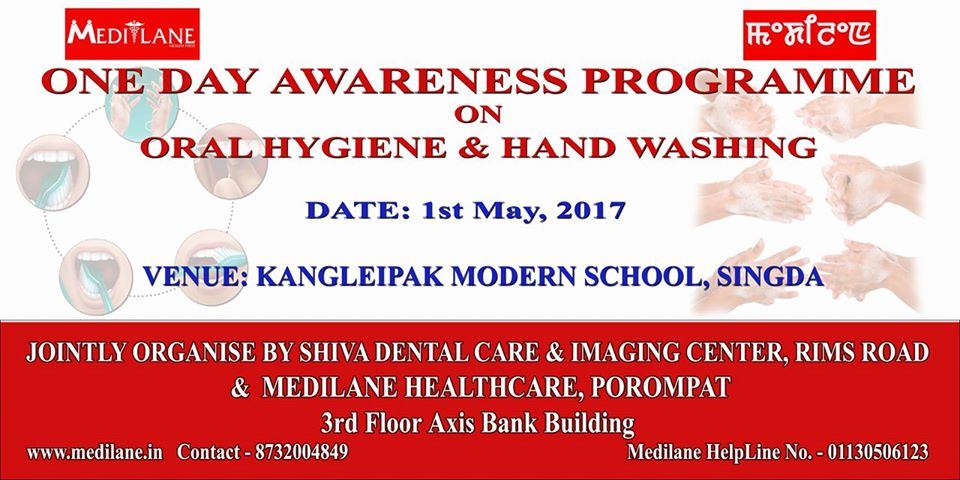 One Day Awareness Programme On ORAL HYGIENE &, Hand Washing