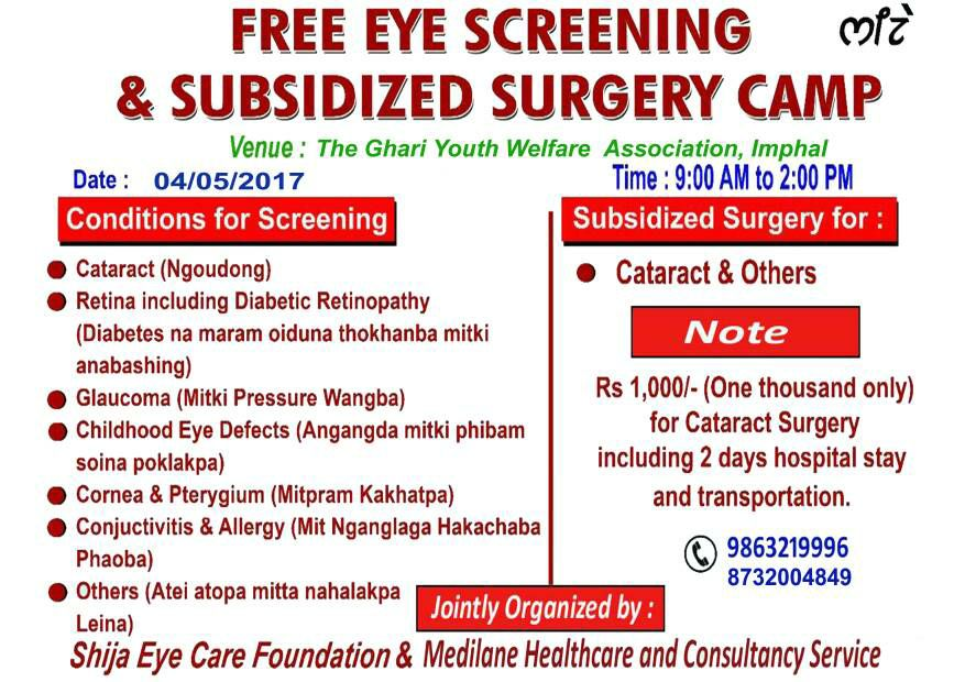 One Day Free Eye Screening And Subsidized Surgery Camp At Ghari
