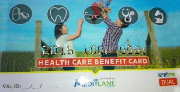 Health Care Benefit Card Launching Function